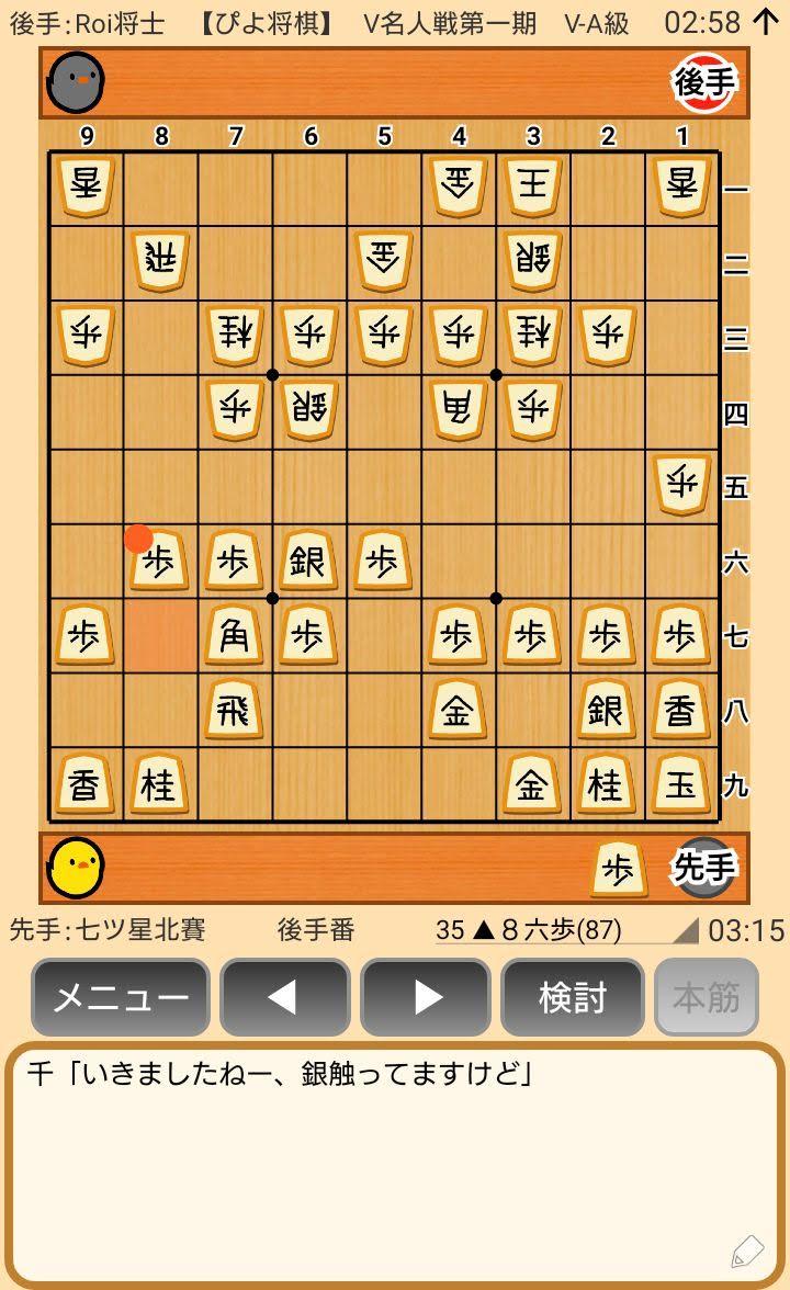 f:id:kisamoko:20200416223324j:plain