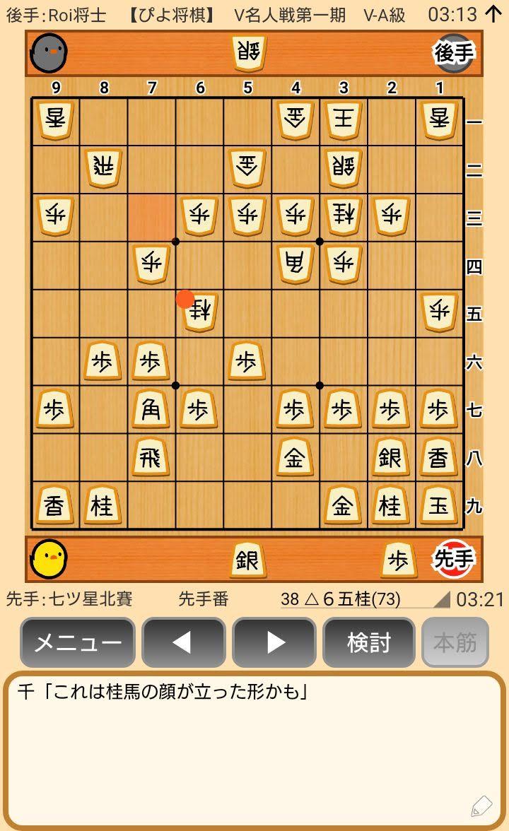 f:id:kisamoko:20200416223328j:plain