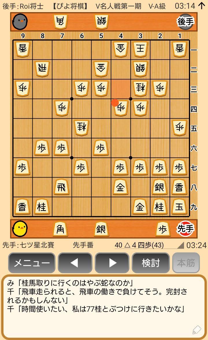 f:id:kisamoko:20200416223331j:plain