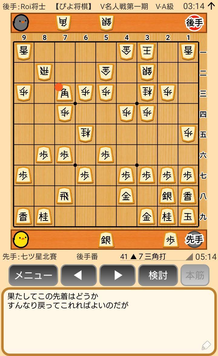 f:id:kisamoko:20200416223335j:plain