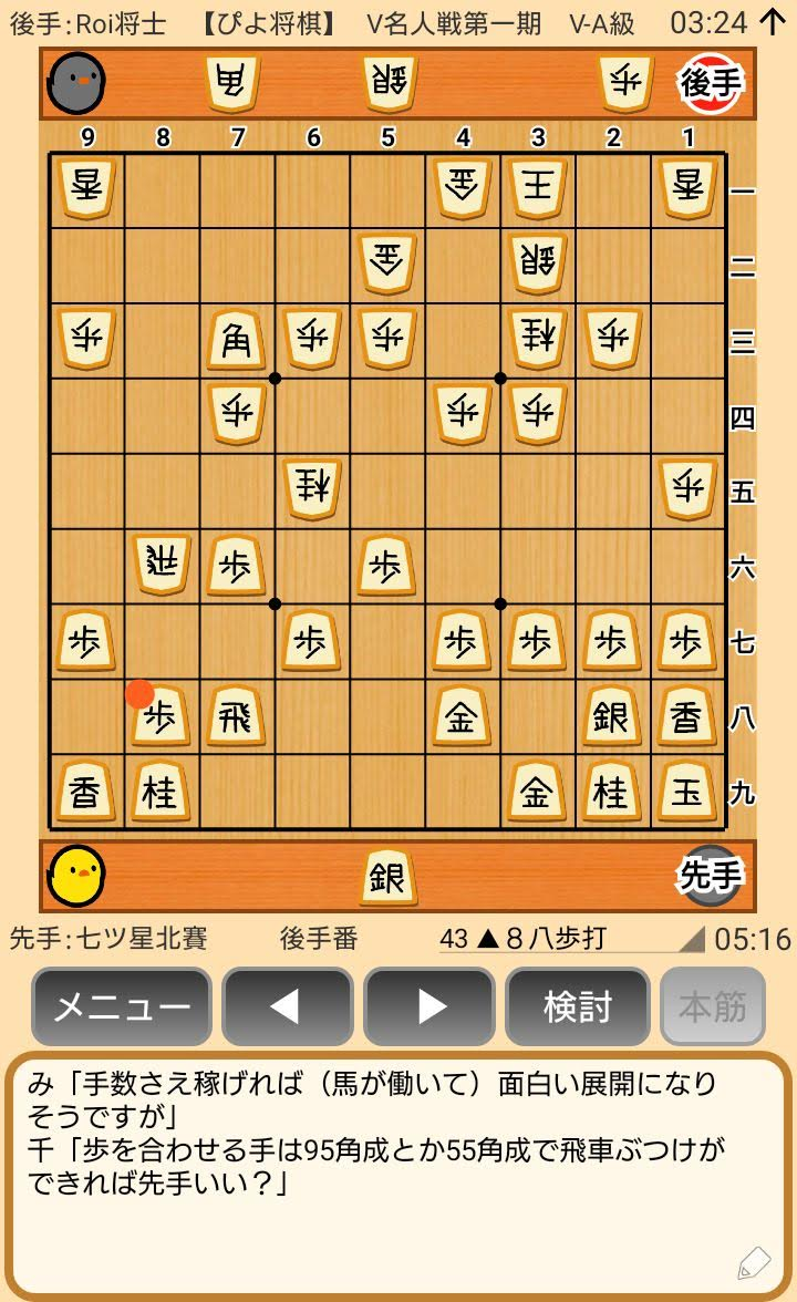 f:id:kisamoko:20200416223339j:plain