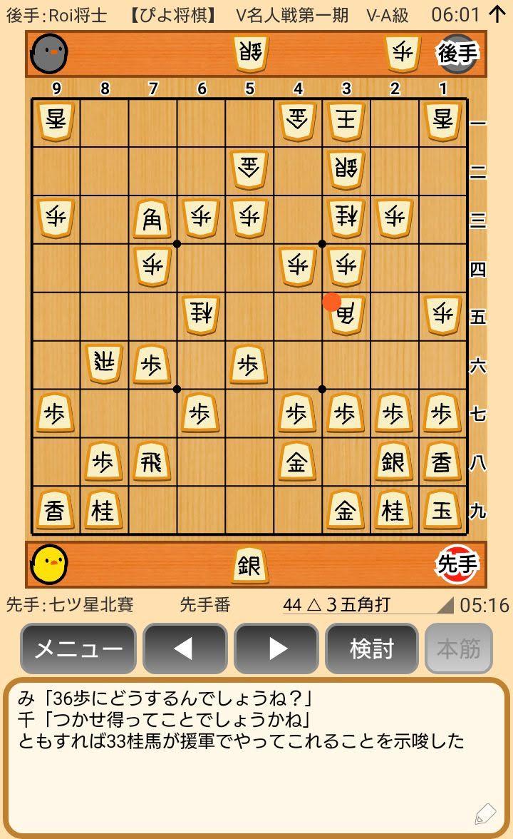 f:id:kisamoko:20200416223343j:plain