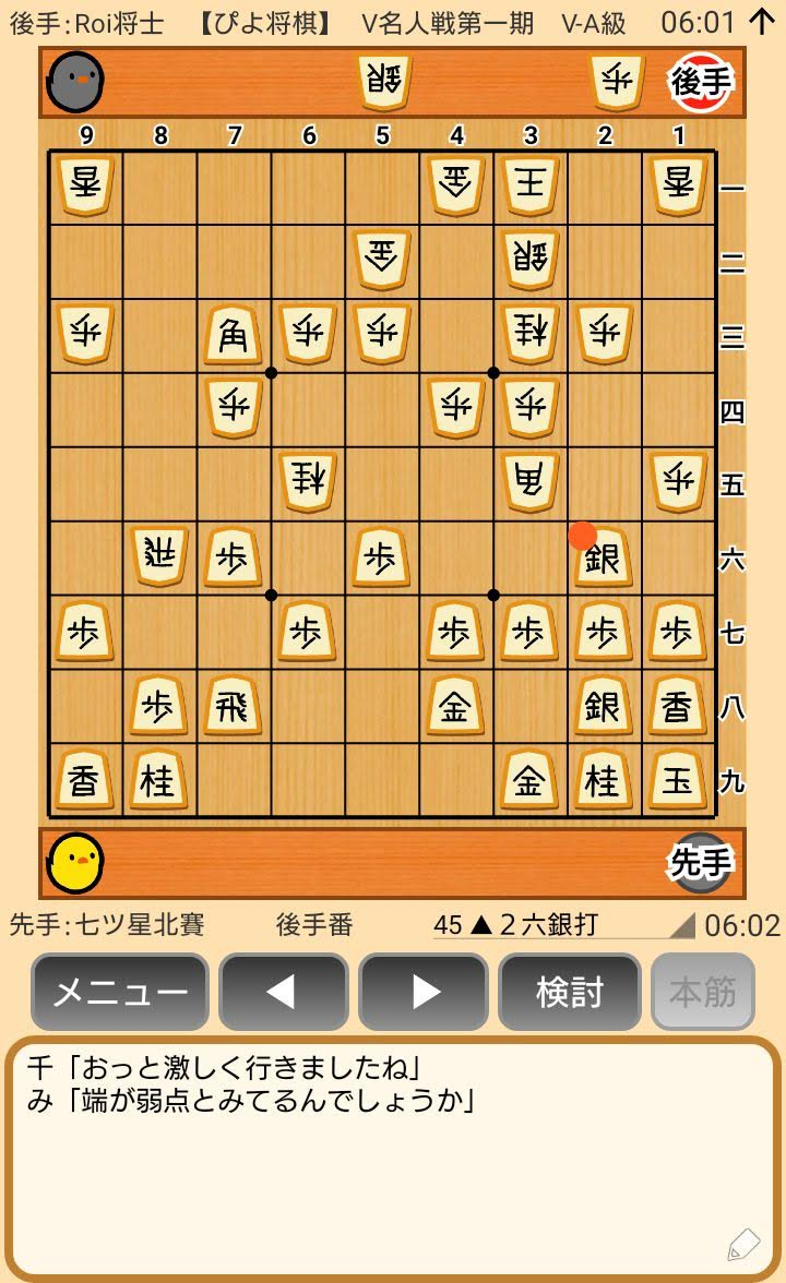 f:id:kisamoko:20200416223346j:plain