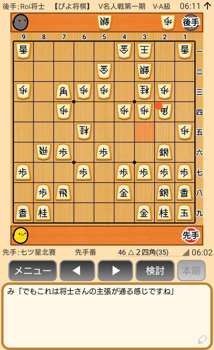 f:id:kisamoko:20200416223349j:plain