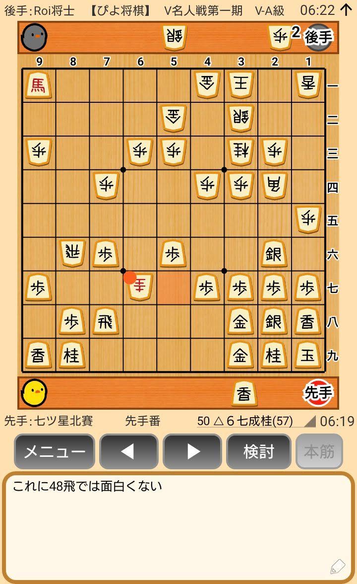 f:id:kisamoko:20200416223353j:plain