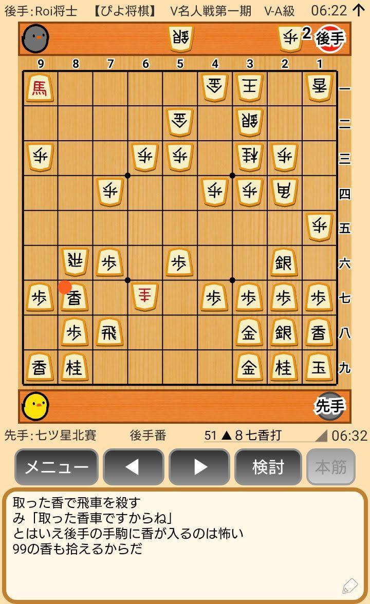 f:id:kisamoko:20200416223356j:plain