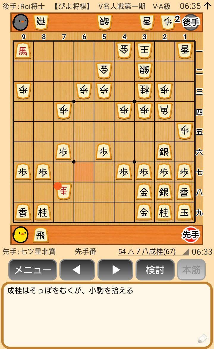 f:id:kisamoko:20200416223400j:plain