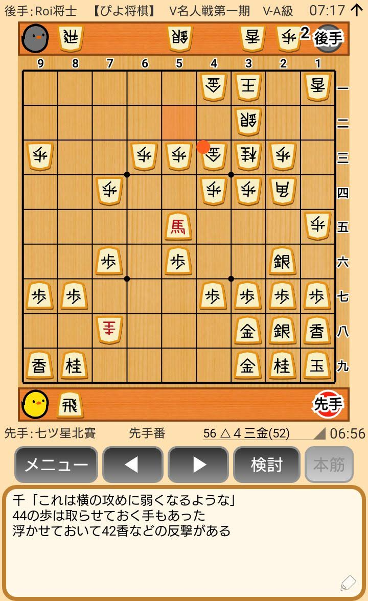 f:id:kisamoko:20200416223404j:plain