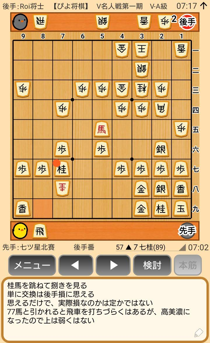 f:id:kisamoko:20200416223407j:plain