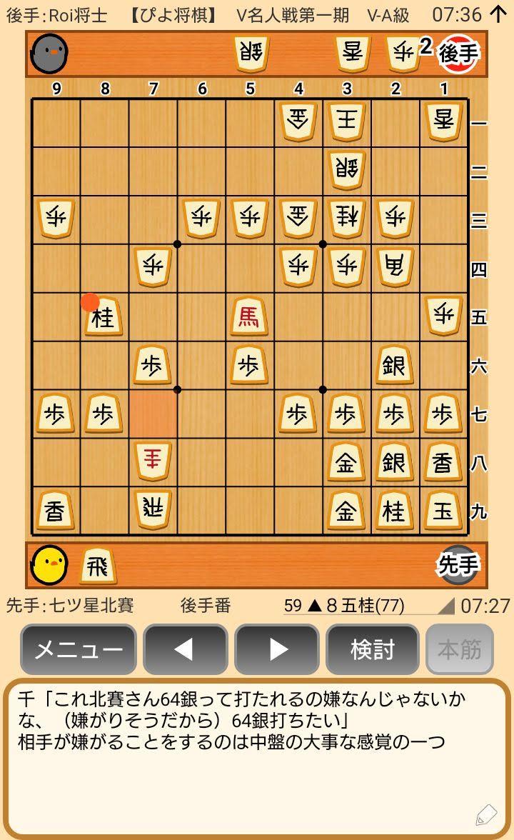 f:id:kisamoko:20200416223411j:plain