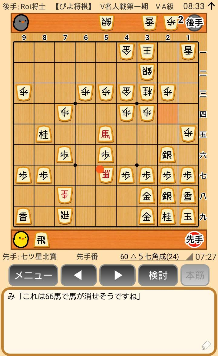 f:id:kisamoko:20200416223414j:plain