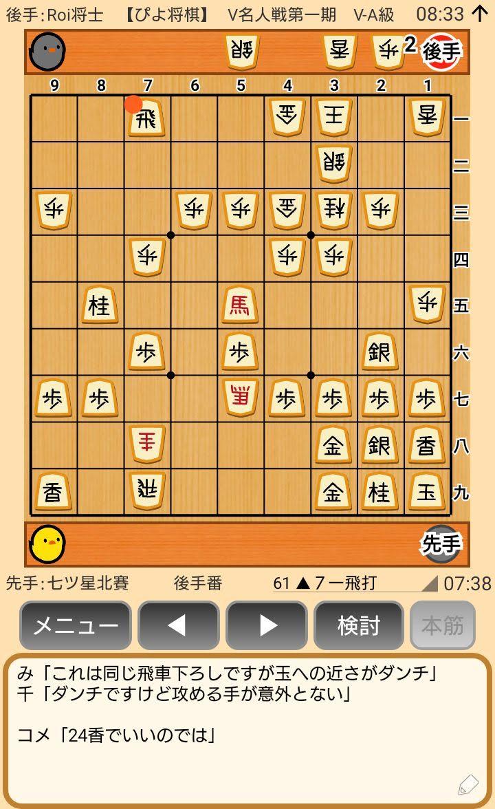 f:id:kisamoko:20200416223418j:plain