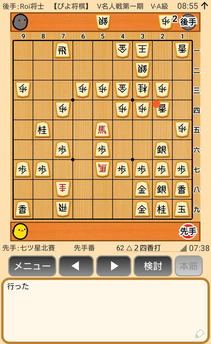 f:id:kisamoko:20200416223421j:plain