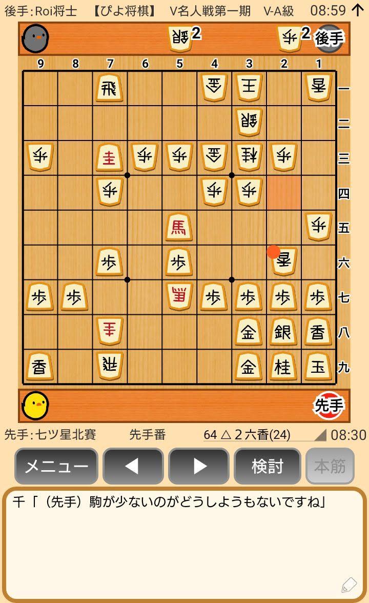 f:id:kisamoko:20200416223424j:plain