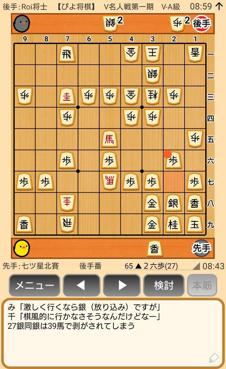 f:id:kisamoko:20200416223427j:plain
