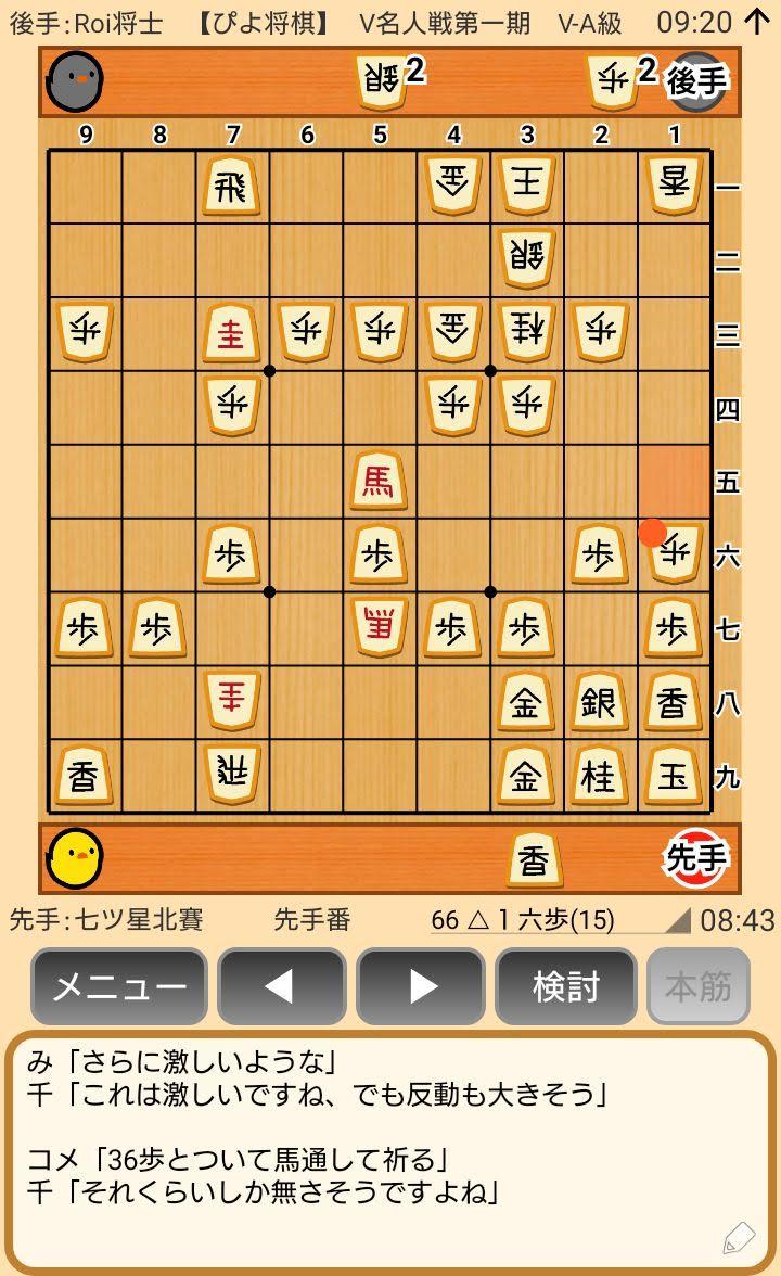 f:id:kisamoko:20200416223430j:plain