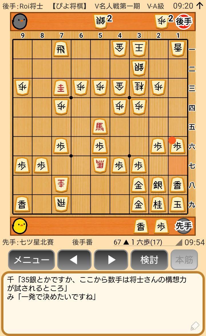 f:id:kisamoko:20200416223434j:plain
