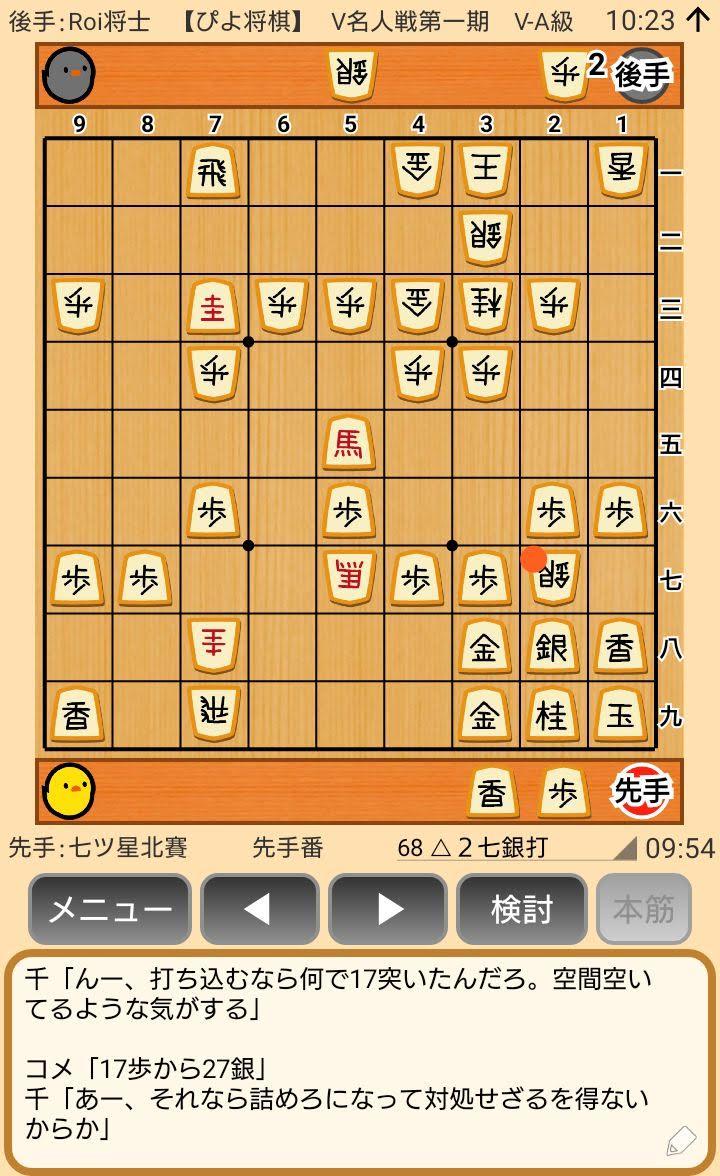 f:id:kisamoko:20200416223438j:plain