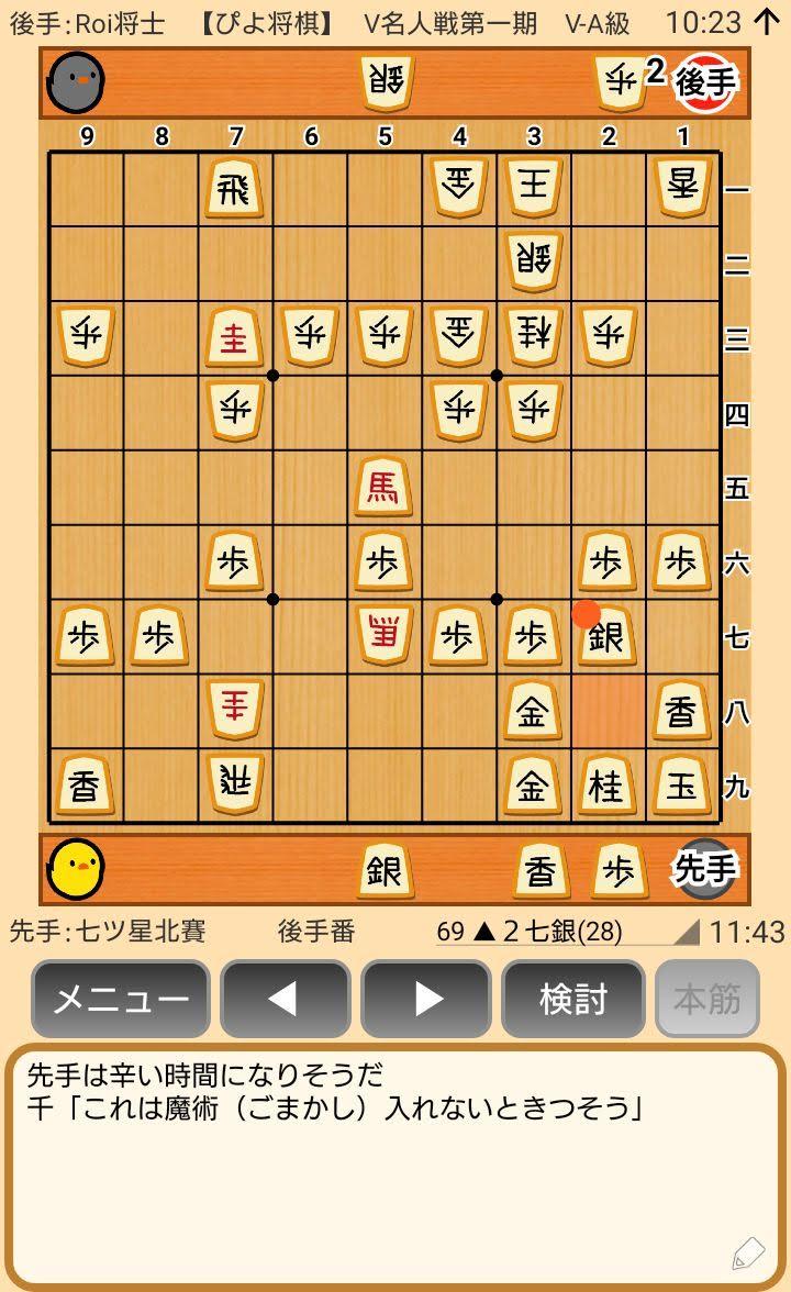 f:id:kisamoko:20200416223442j:plain