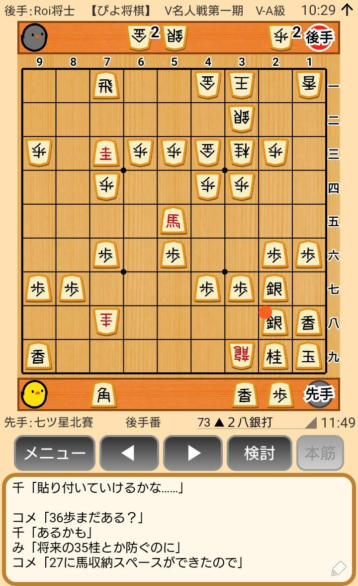f:id:kisamoko:20200416223445j:plain
