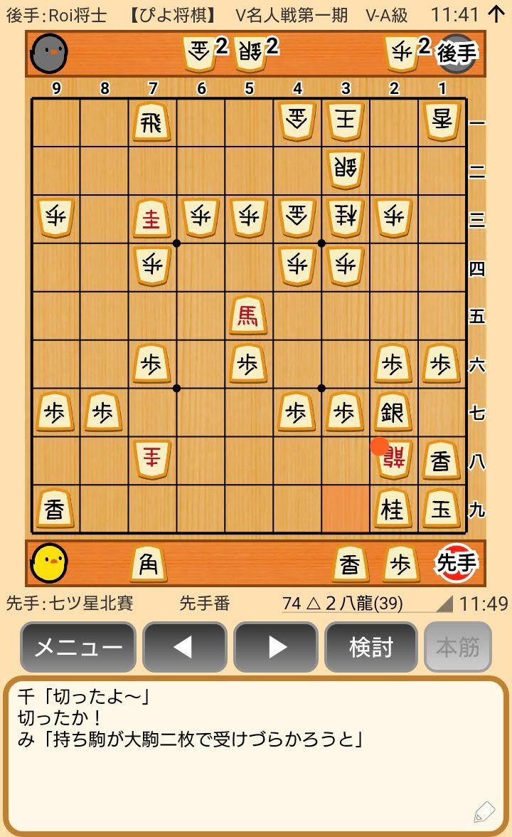 f:id:kisamoko:20200416223448j:plain