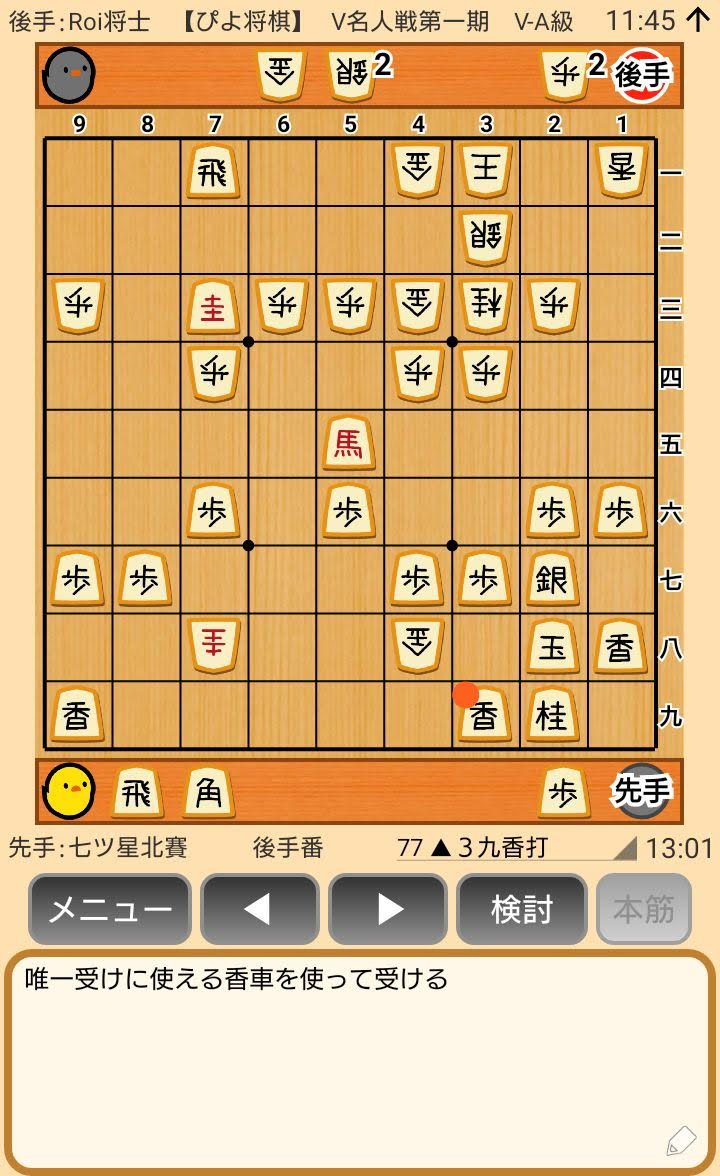 f:id:kisamoko:20200416223453j:plain