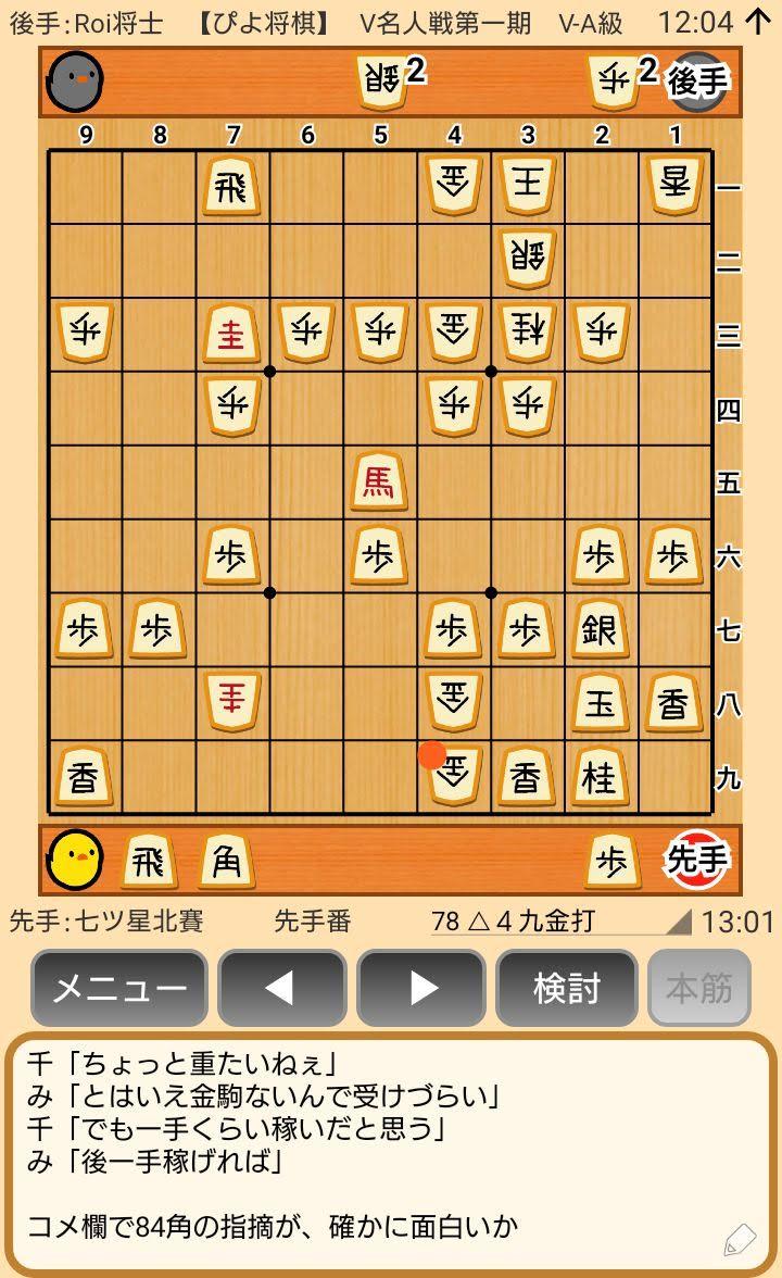 f:id:kisamoko:20200416223456j:plain
