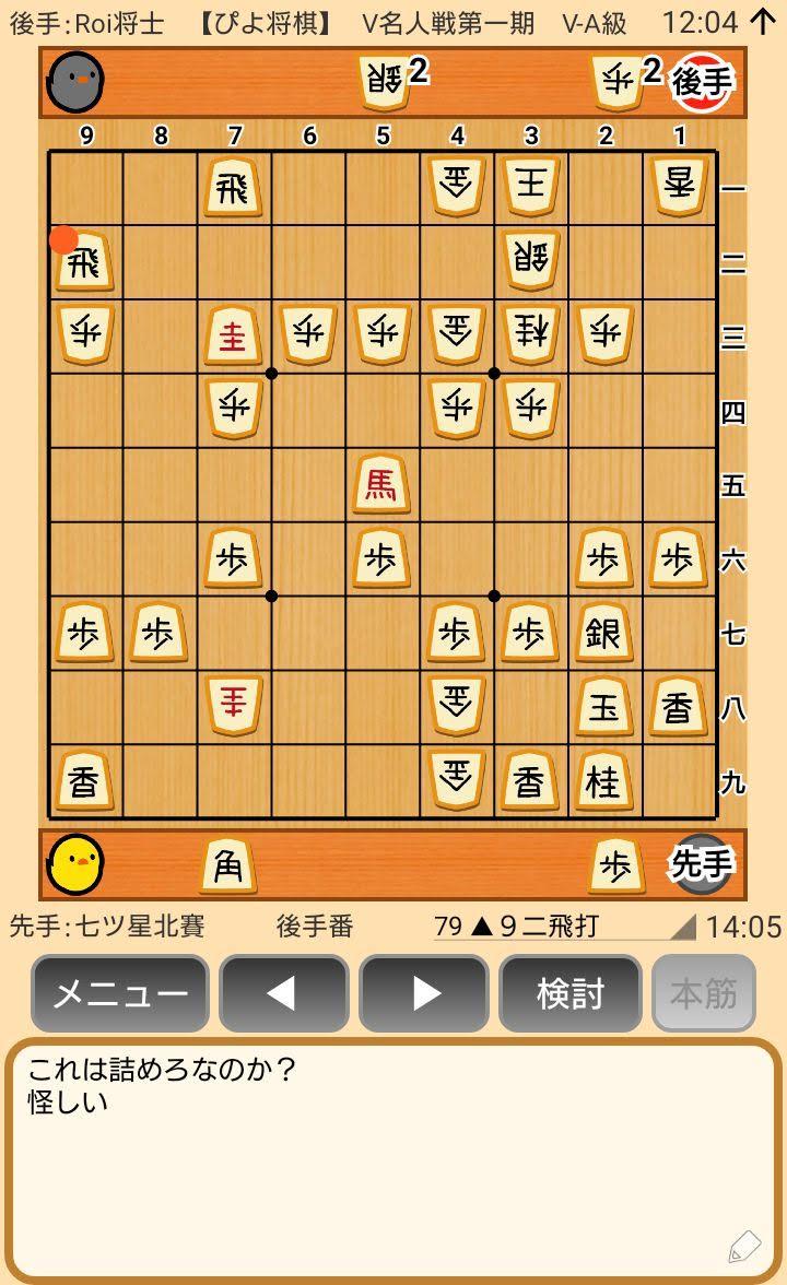 f:id:kisamoko:20200416223459j:plain