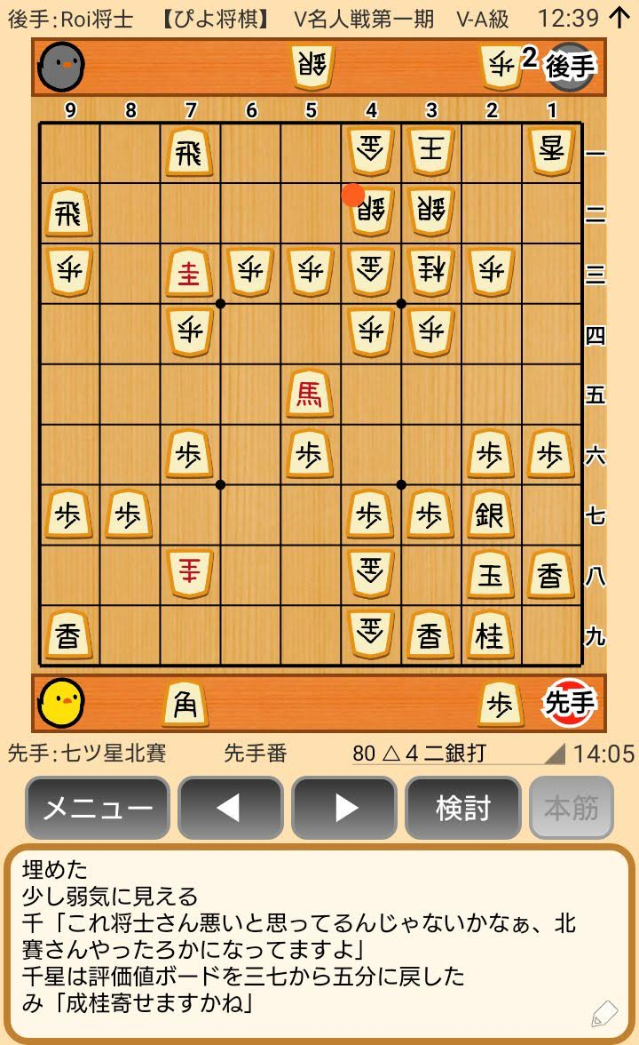 f:id:kisamoko:20200416223503j:plain