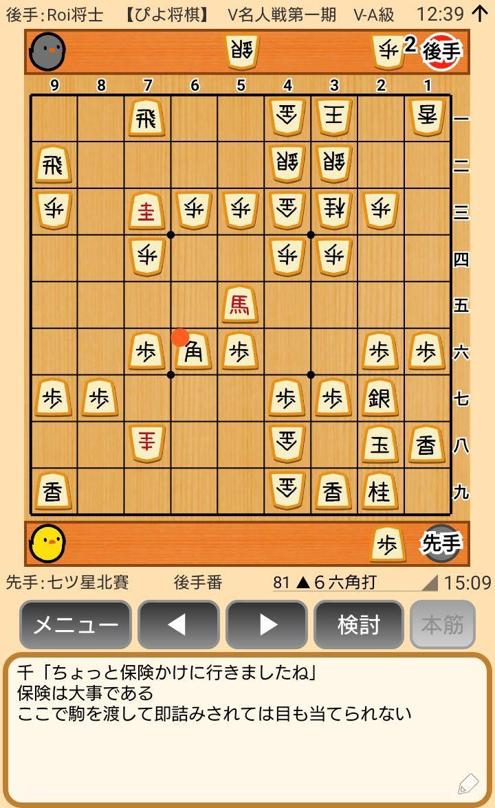 f:id:kisamoko:20200416223506j:plain