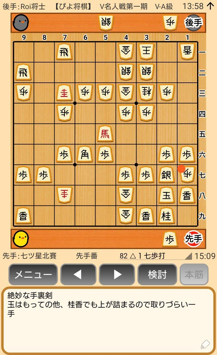 f:id:kisamoko:20200416223512j:plain
