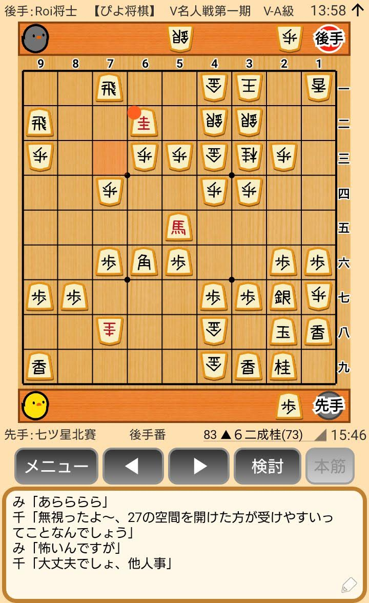 f:id:kisamoko:20200416223516j:plain