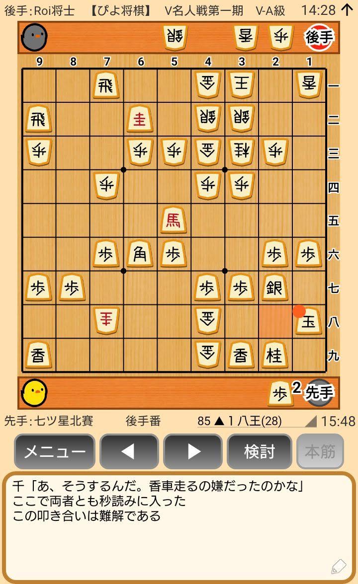 f:id:kisamoko:20200416223519j:plain