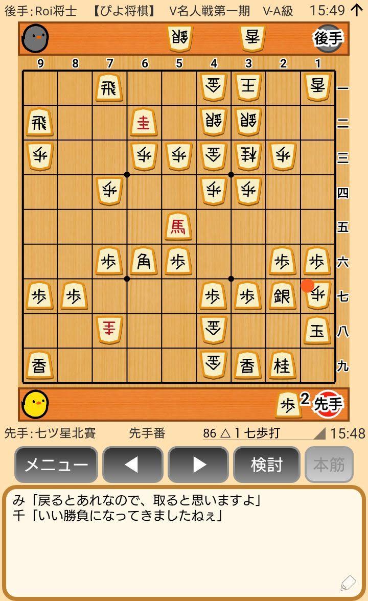 f:id:kisamoko:20200416223522j:plain