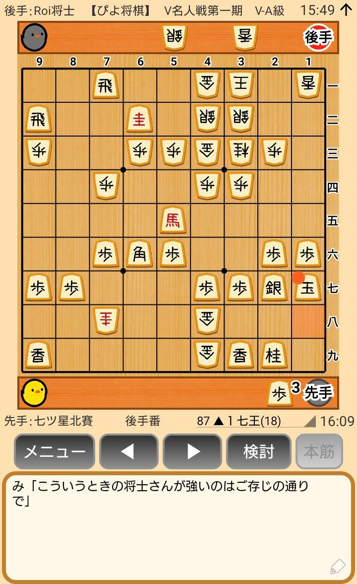 f:id:kisamoko:20200416223527j:plain