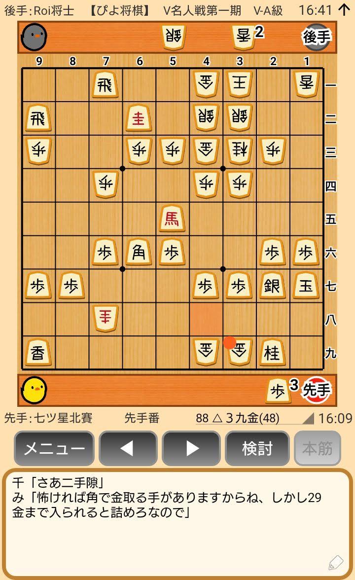 f:id:kisamoko:20200416223530j:plain