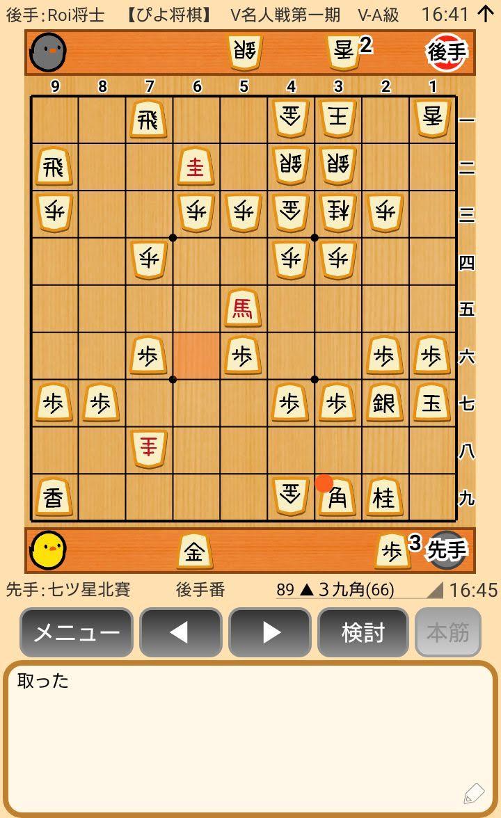 f:id:kisamoko:20200416223534j:plain