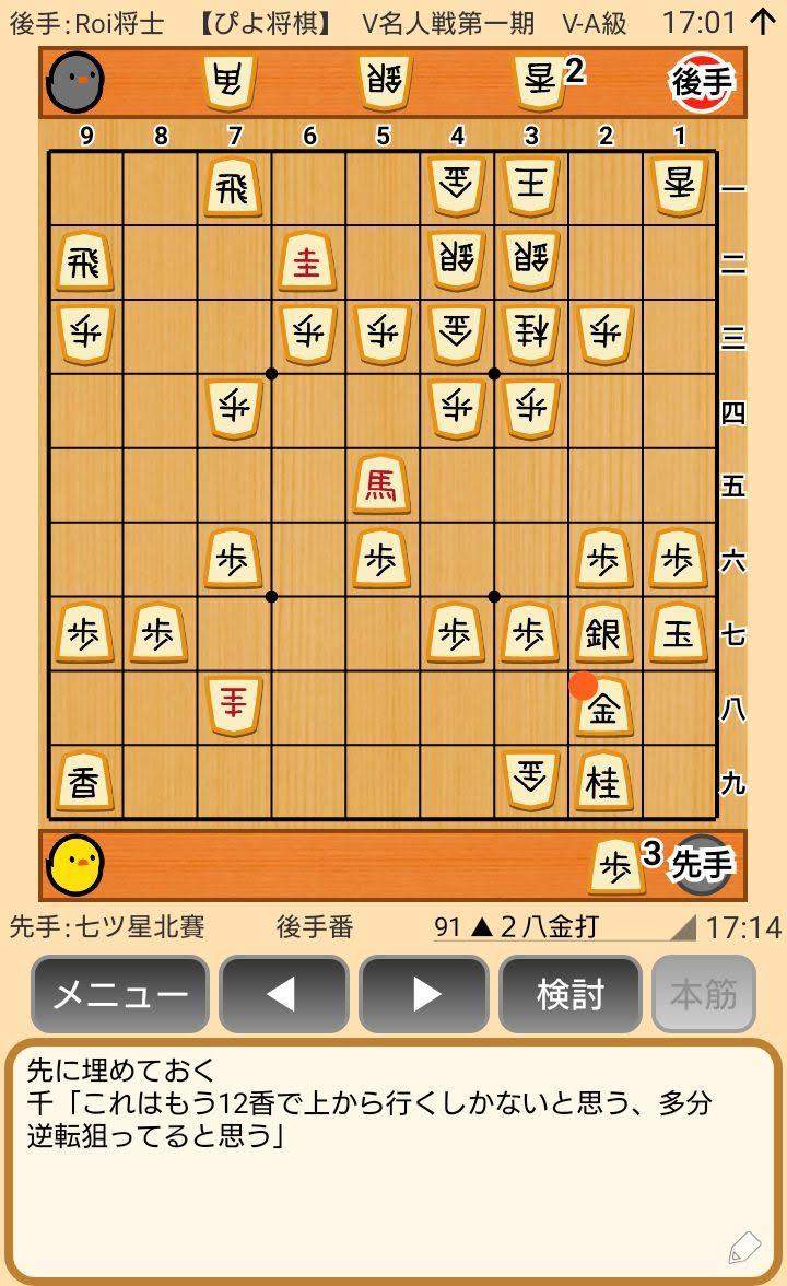 f:id:kisamoko:20200416223540j:plain