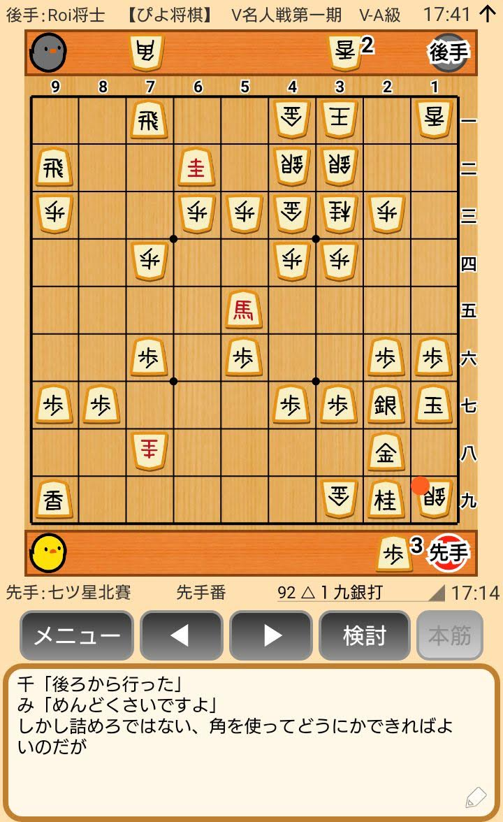f:id:kisamoko:20200416223543j:plain