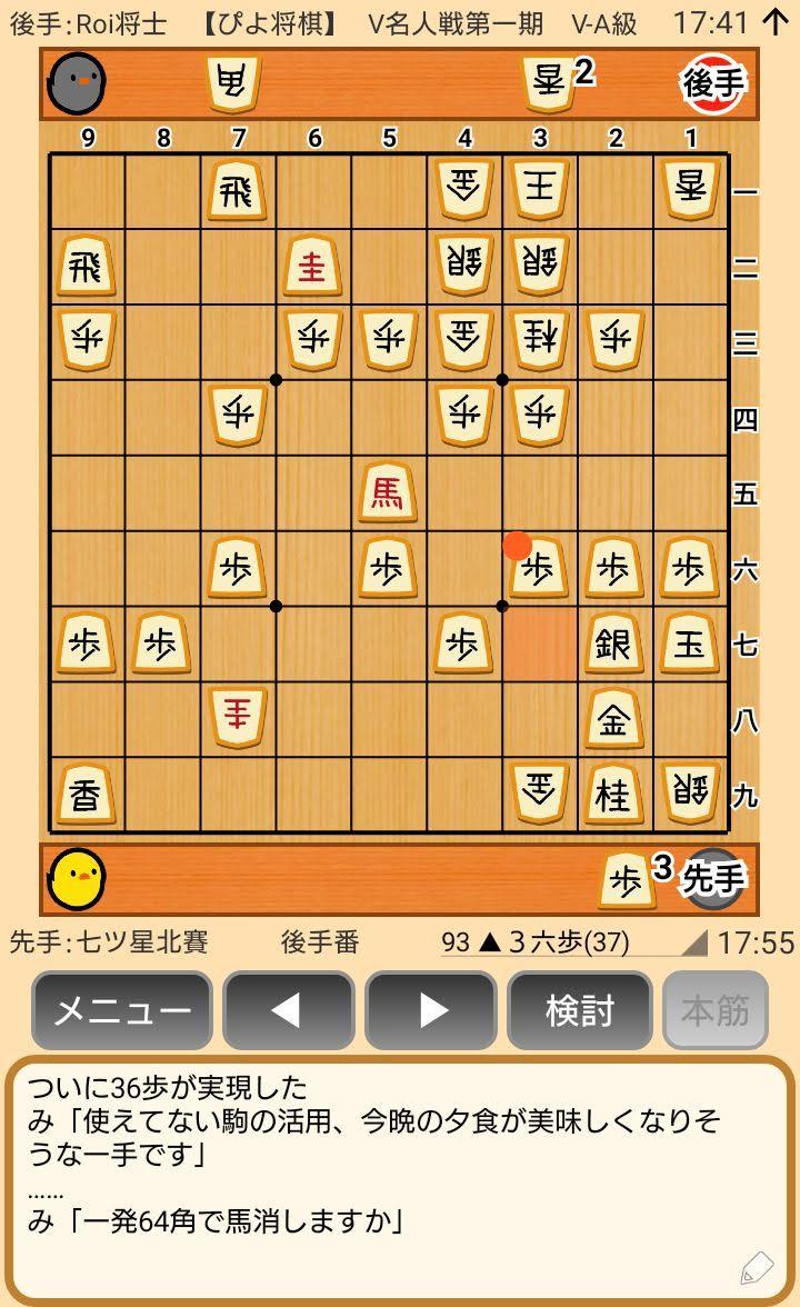 f:id:kisamoko:20200416223547j:plain