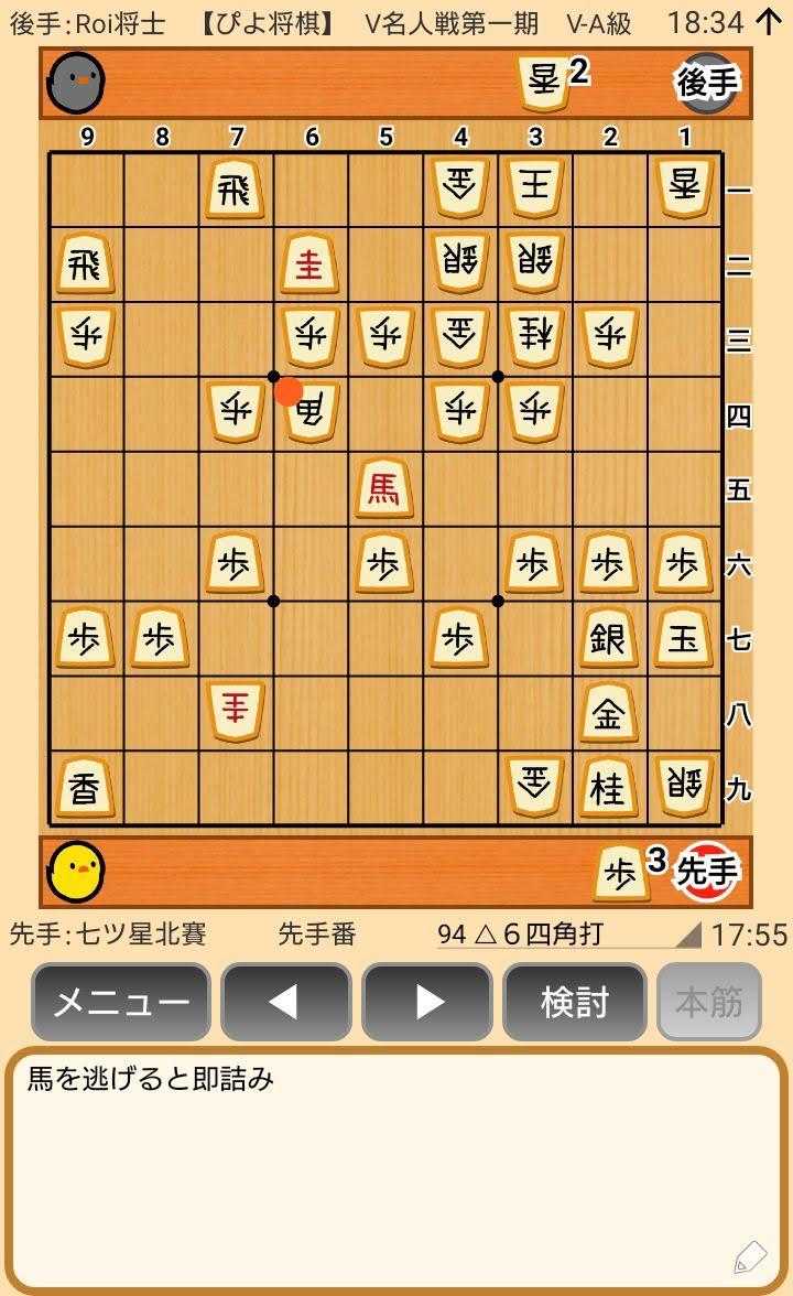 f:id:kisamoko:20200416223550j:plain