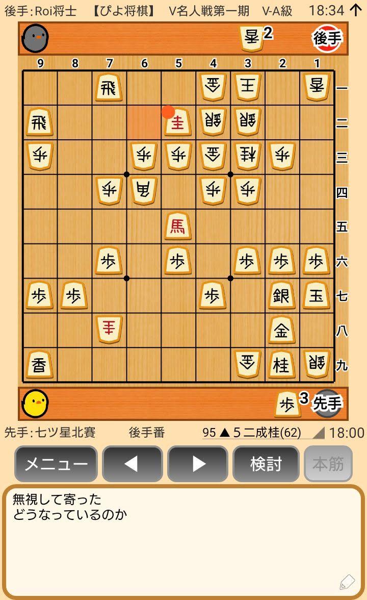 f:id:kisamoko:20200416223554j:plain