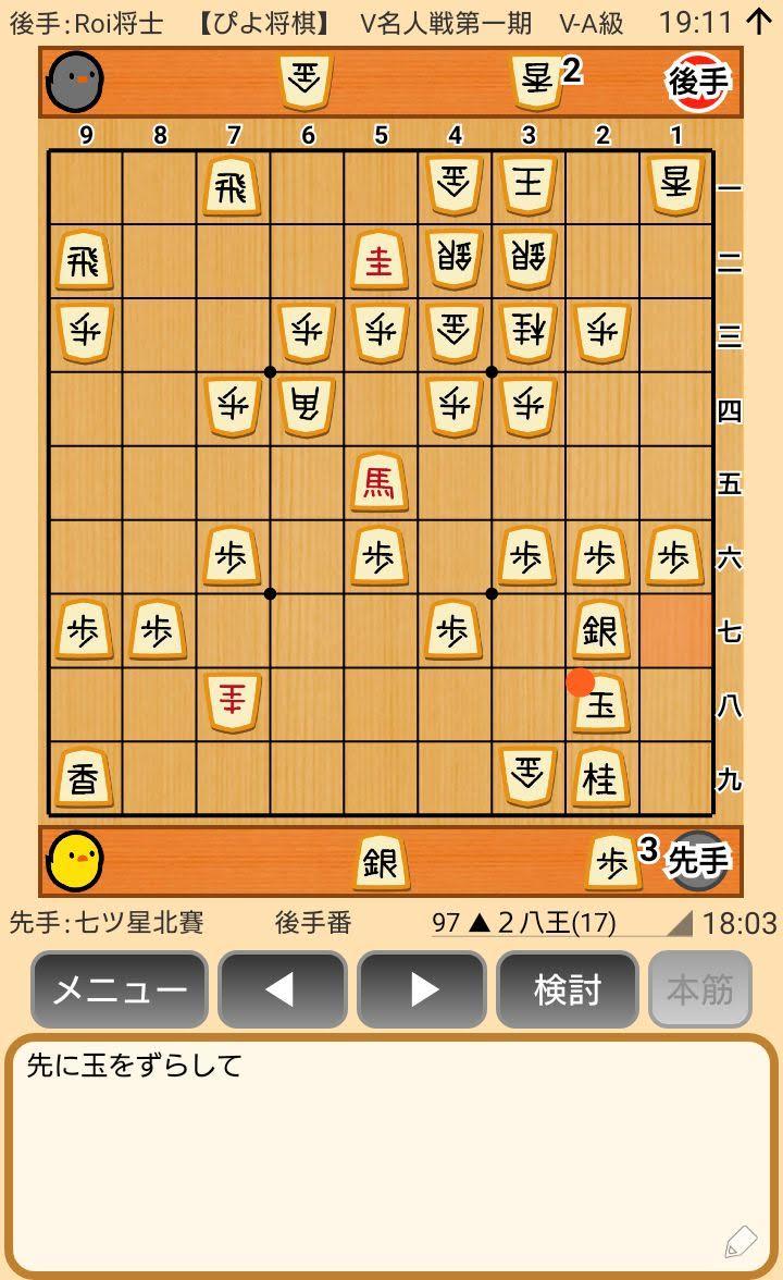 f:id:kisamoko:20200416223600j:plain