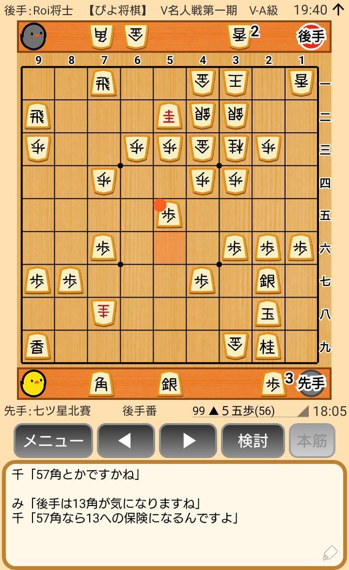 f:id:kisamoko:20200416223603j:plain