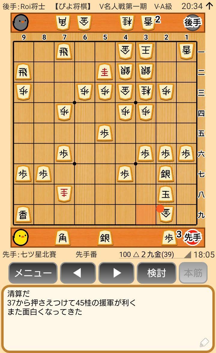f:id:kisamoko:20200416223607j:plain