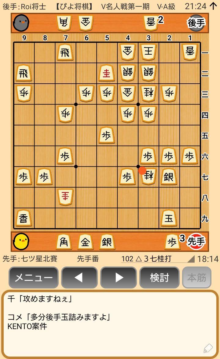 f:id:kisamoko:20200416223610j:plain