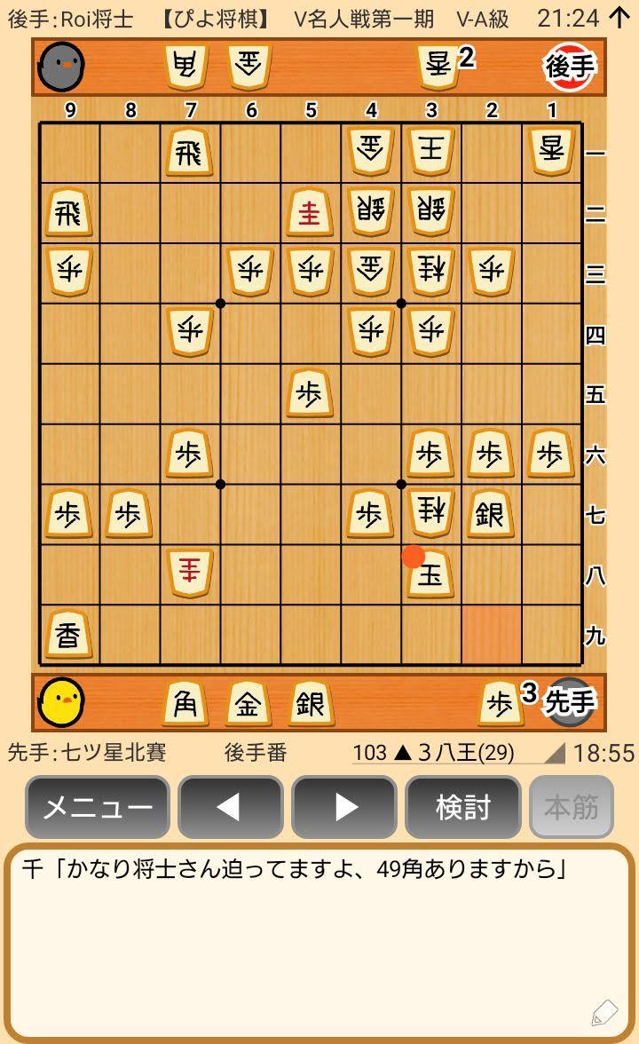 f:id:kisamoko:20200416223614j:plain