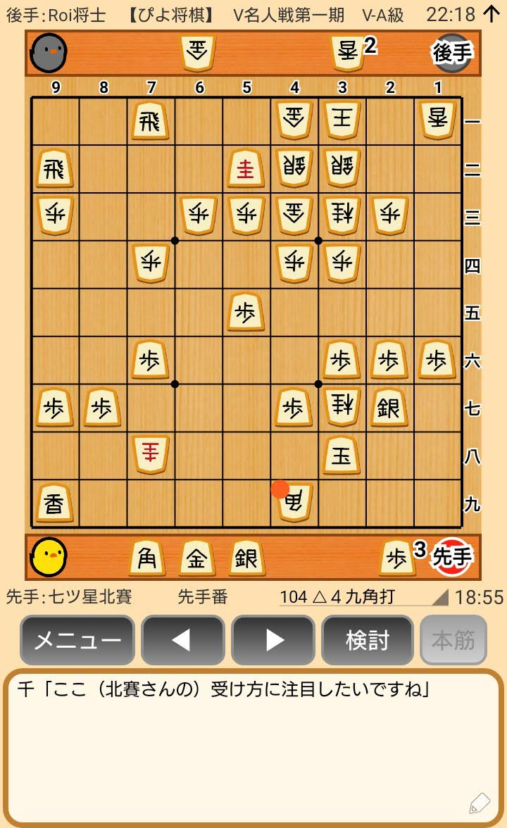 f:id:kisamoko:20200416223616j:plain