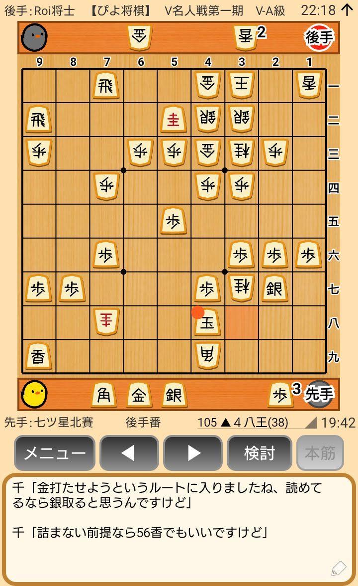 f:id:kisamoko:20200416223619j:plain