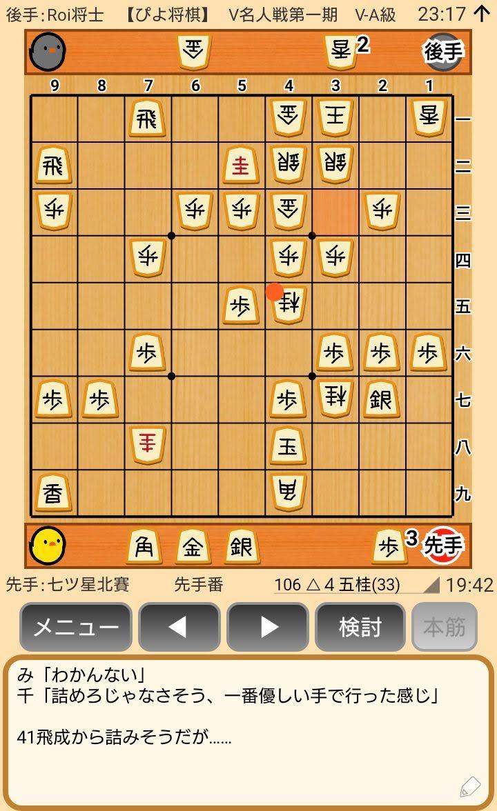 f:id:kisamoko:20200416223623j:plain